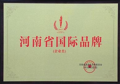 Nucleon (Xinxiang) Crane